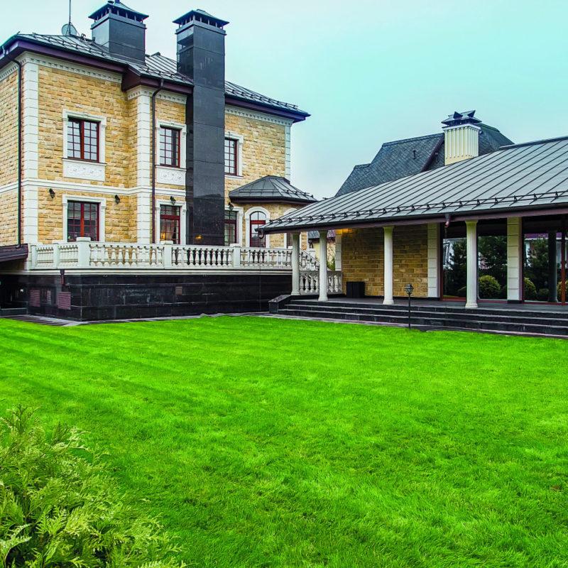 Pavlovo Private Homes
