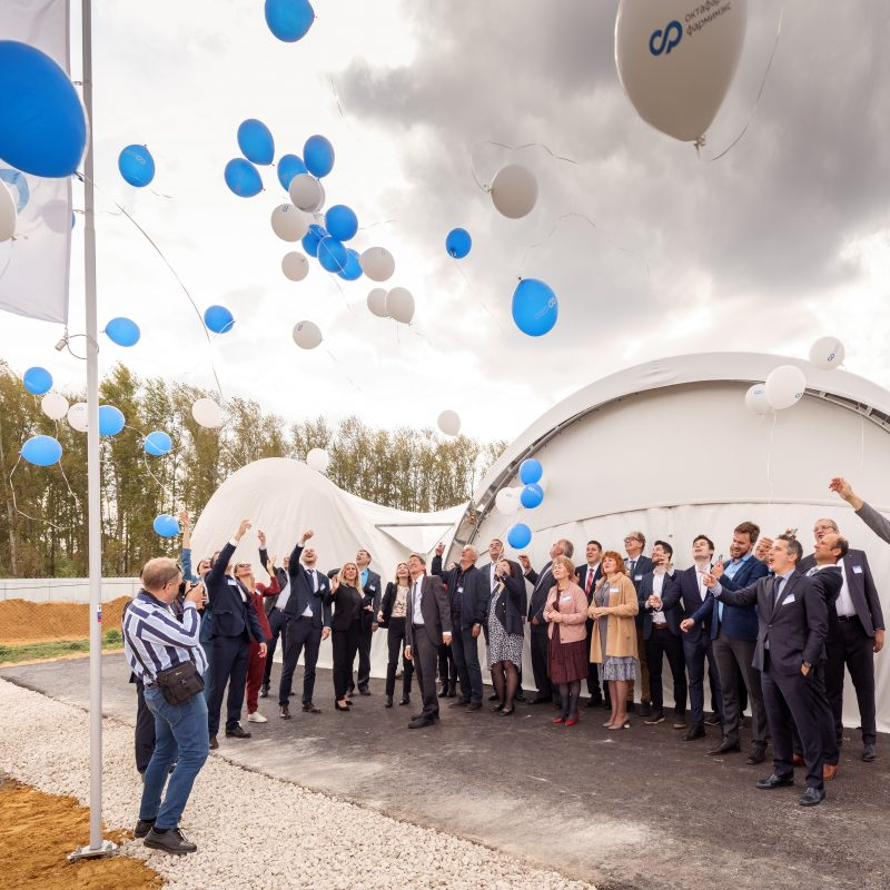 OPENING OF THE CONSTRUCTION OF THE RESIDENTIAL COMPLEX OCTAPHARMA PHARMIMEX